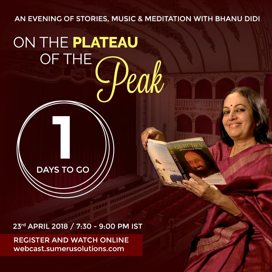 Book Launch Bhanu Maa