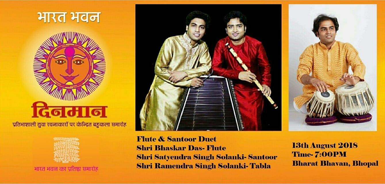 Dinman Festival Bhopal