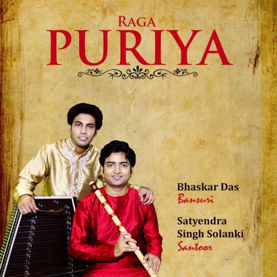 Raga Puriya B&S Front